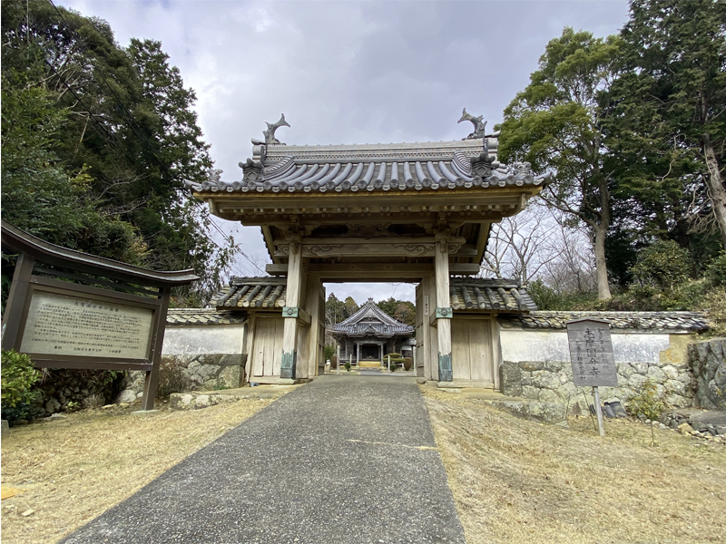 志摩国分寺
